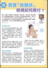 news20131103